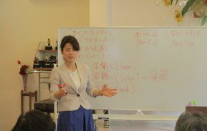 ハートフルサポーター講習11